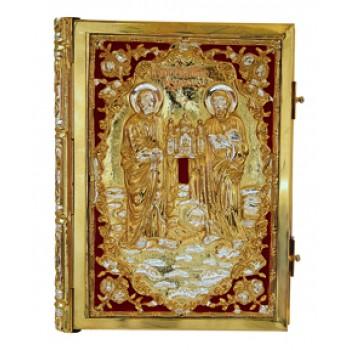Δίχρωμος Βυζαντινός Απόστολος Ευαγγέλια